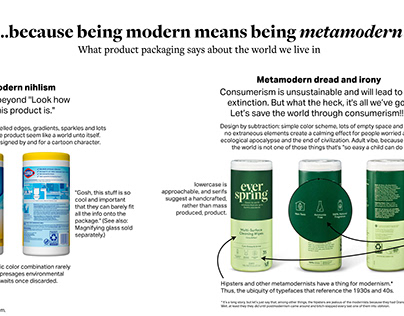 What product packaging says about the world we live in