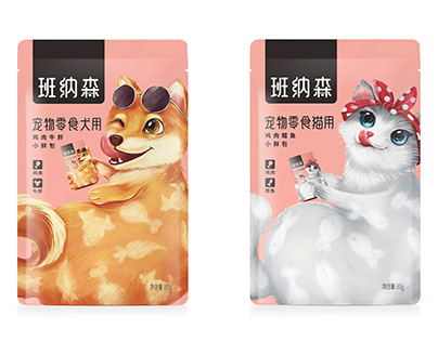 Pet wet food snack food packaging design