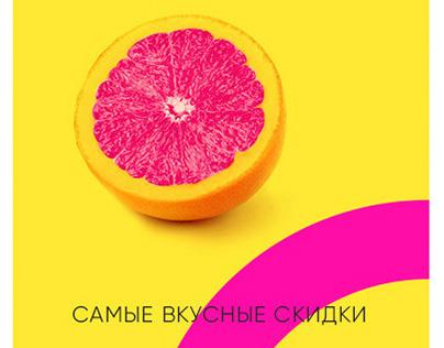 Страницы сайта Wildberries.ru