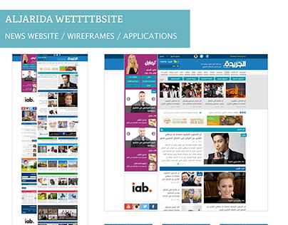Al Jarida Website and Apps
