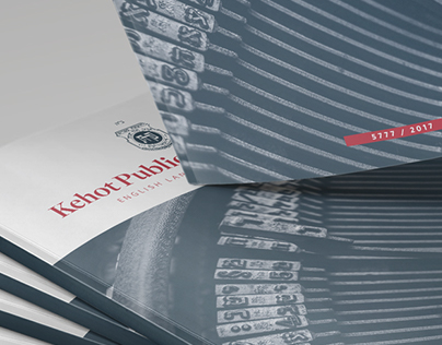 KEHOT - English Language Collection Catalog