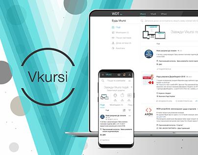 💻 Vkursi website UX/UI