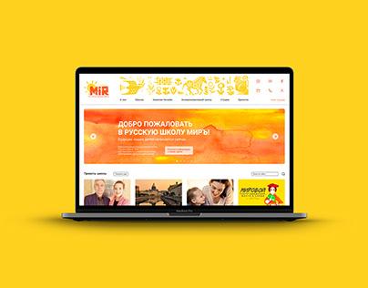 UI design. School's website