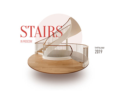 Production of stairs in Moscow