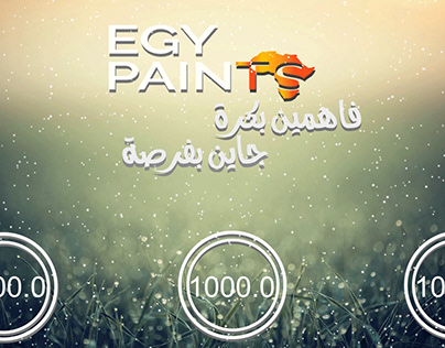 Motion graphic video for the site EGY PAINTS
