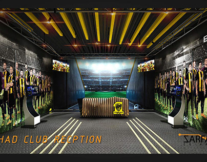 Ittehad Club Foot Ball Museum