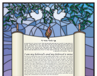 Stained-Glass Ketubah