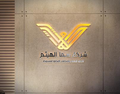 Food packaging - Sama Al-Haithem