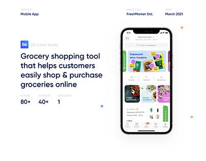 Grocery shopping app | UX case study