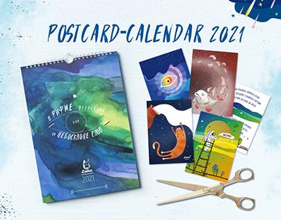 Postcard Calendar 2021
