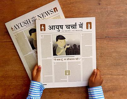 Ayush in the News