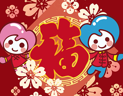 FriendSmart Character Design for Chinese New Year
