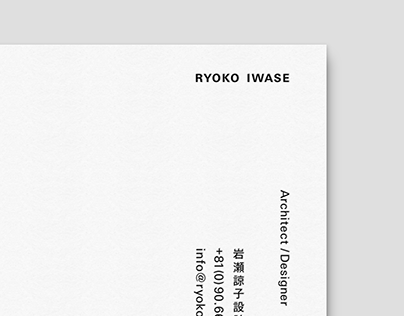"RYOKO IWASE ""Business Card"""