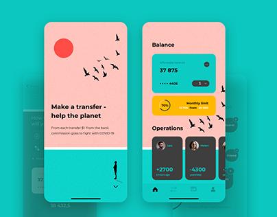 Money transfer app. iOS