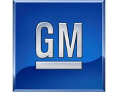 General Motors Intranet