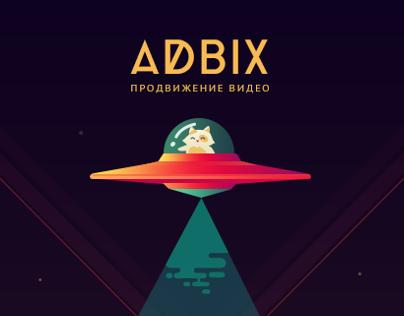 ADBIX