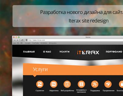 Iterax design