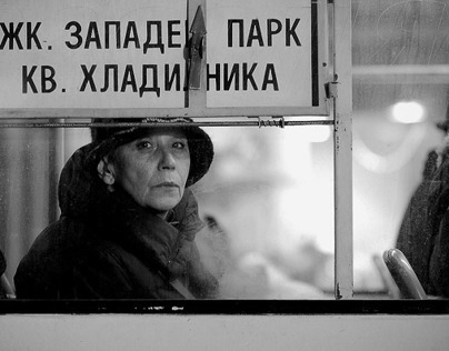 People & Trains