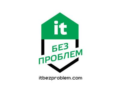 ITbezproblem.com | Branding