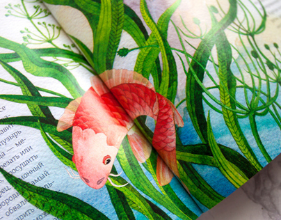 Watercolour Editorial Illustration