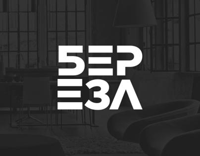 Bereza Studio