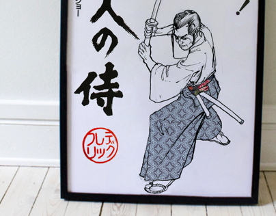 ILLUSTRATION #1 - samouraï