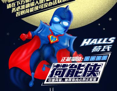 #2014 Campaign# Halls能量侠
