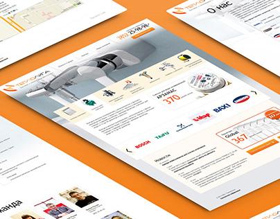 Teploliga. Design, HTML&CSS. 2013