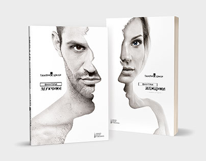 Book covers for publishing house