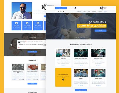 DR/Khaled Salah Website