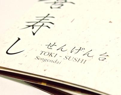 SUSHI Shop Menu