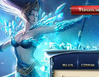 Lol-Game (League of Legends Information Portal)