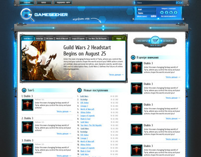 Gameseeker Game Search Engine