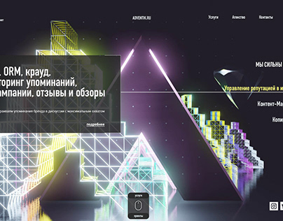 UX & Mobile Web Design for Adventik.Ru