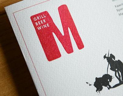 «Matador» Grill Beer Wine