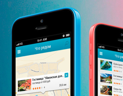 Concept of iPhone app for Travel web-service