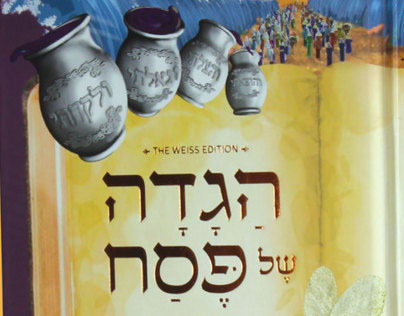 Passover Haggadah for Youth