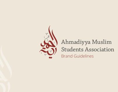 AMSA Brand Guidelines