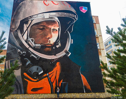 portrait of Gagarin on Gagarin Street