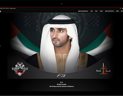 NAS Racing Dubai, Branding, Web UI/UX