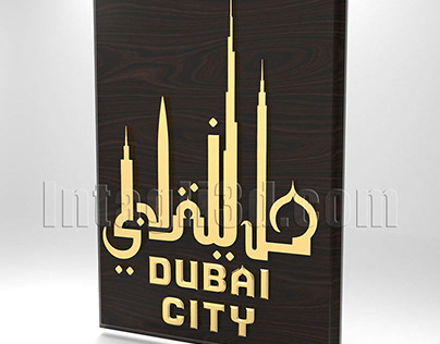3D-model of decorative emblemof Dubai city