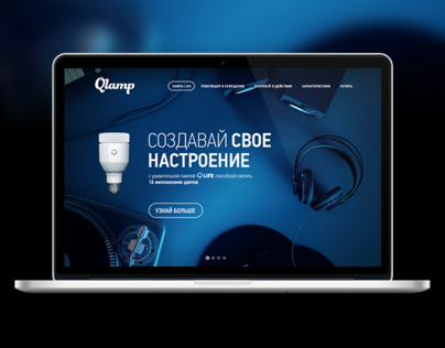Russian LIFX store