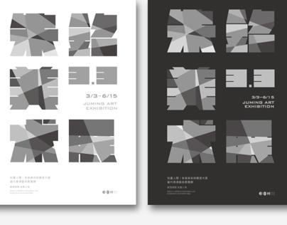 Juming Art Exhibition Poster Designs