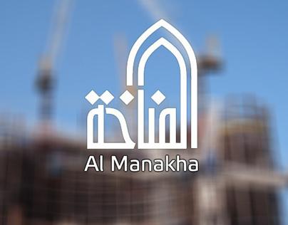 Al Manakha Branding