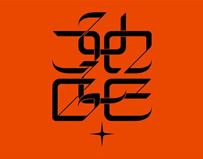 Mughal Typeface