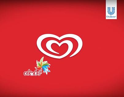 שטראוס: פרסומת גלידה