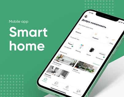 Smart Home Concept | Mobile App