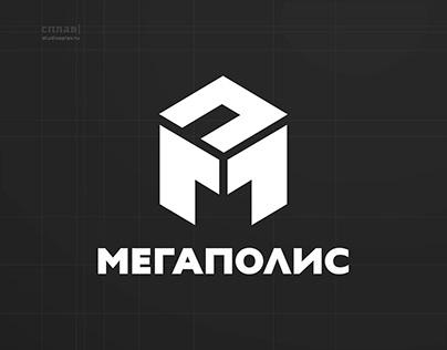 Логотип и фирстиль для сети строительных магазинов