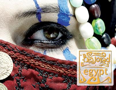 Beyond Egypt [2012]