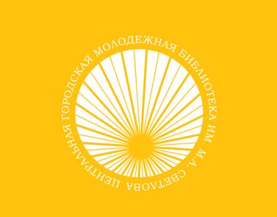 Rebranding of Svetlov central city juvenile library